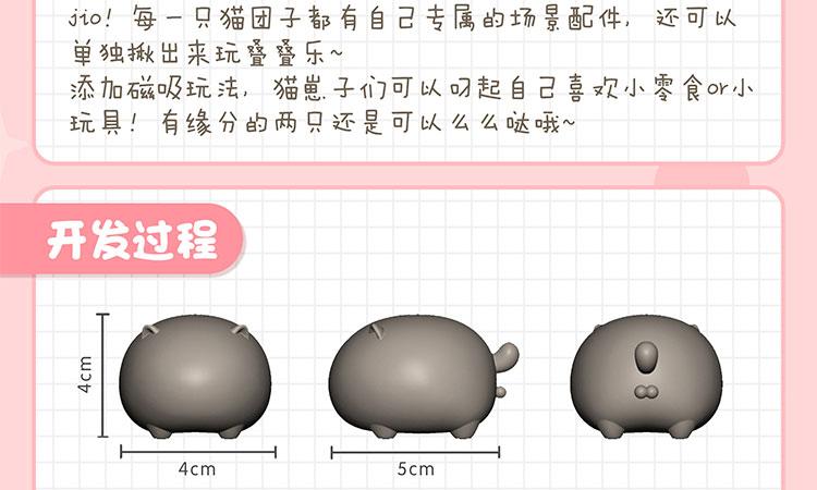 生成_12.jpg