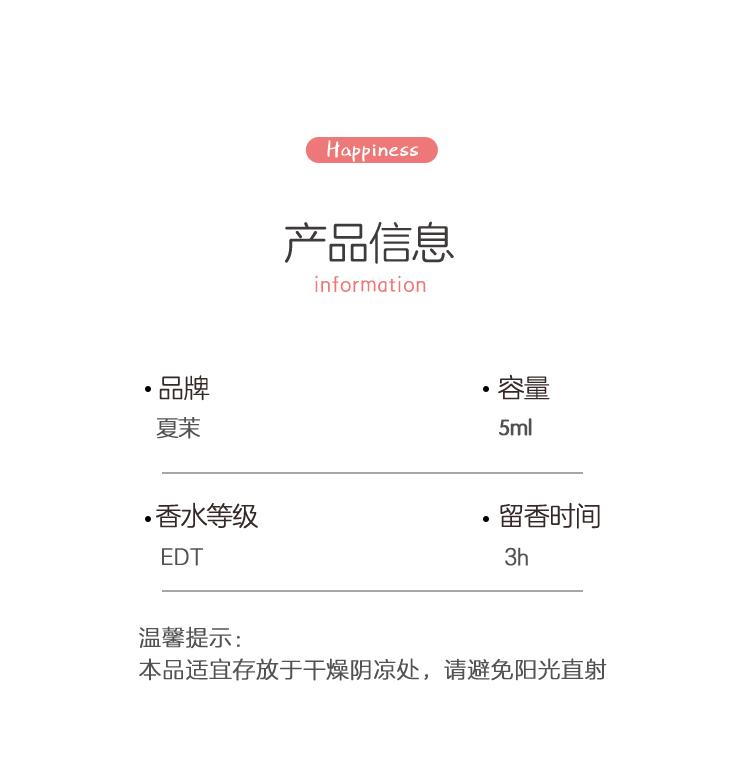 2_09.jpg