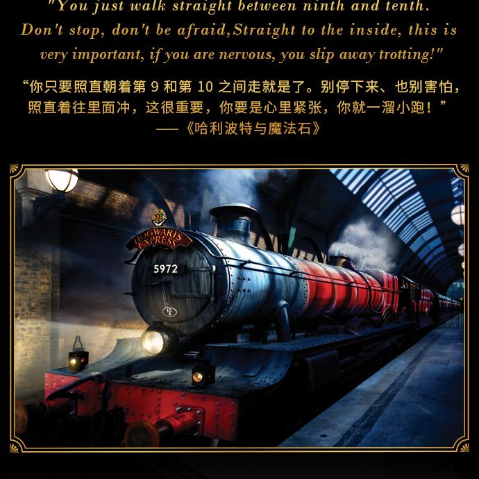 哈利波特预售-详情页-上半段_13.jpg