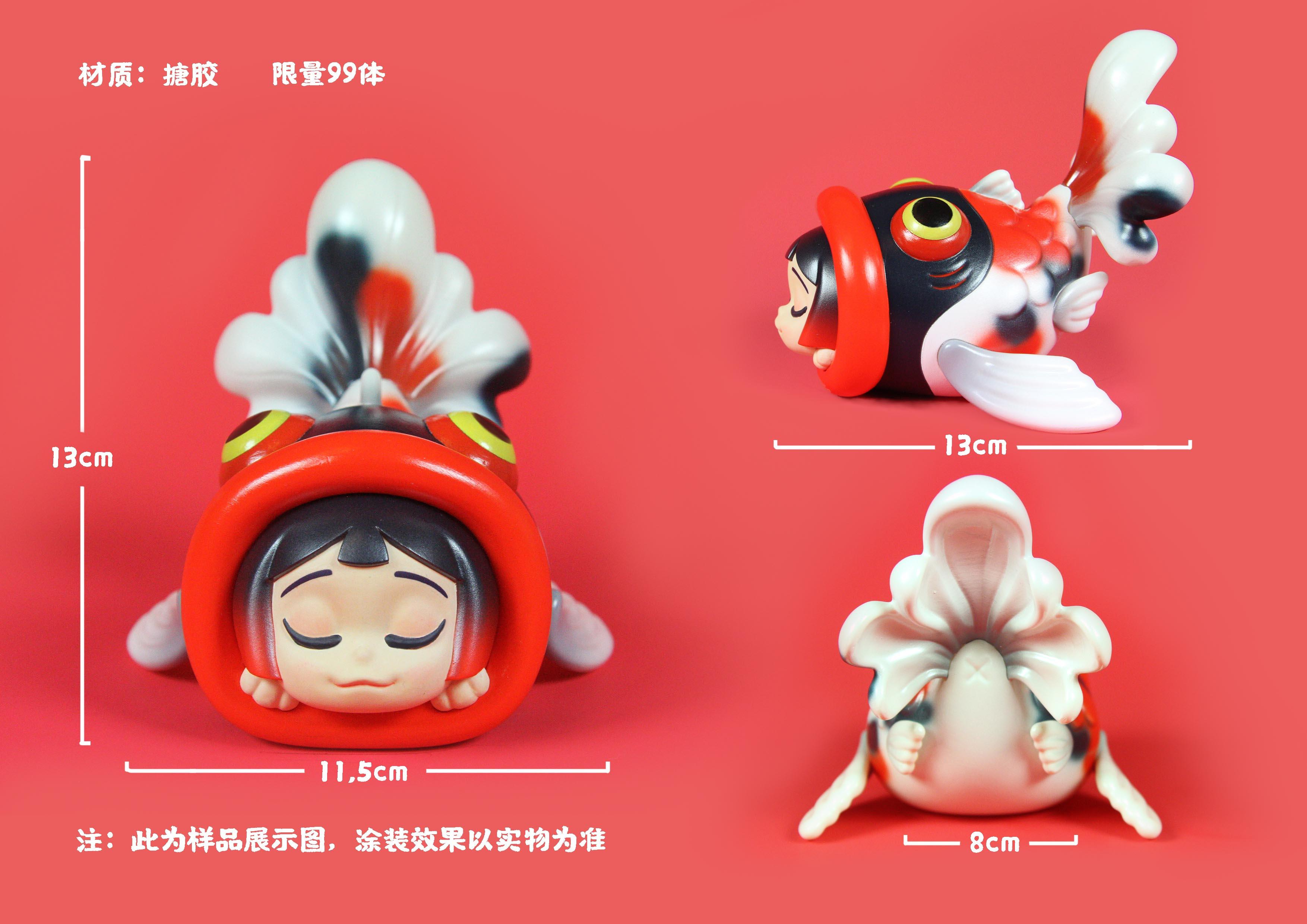 NEW-koi锦鲤产品图2.jpg