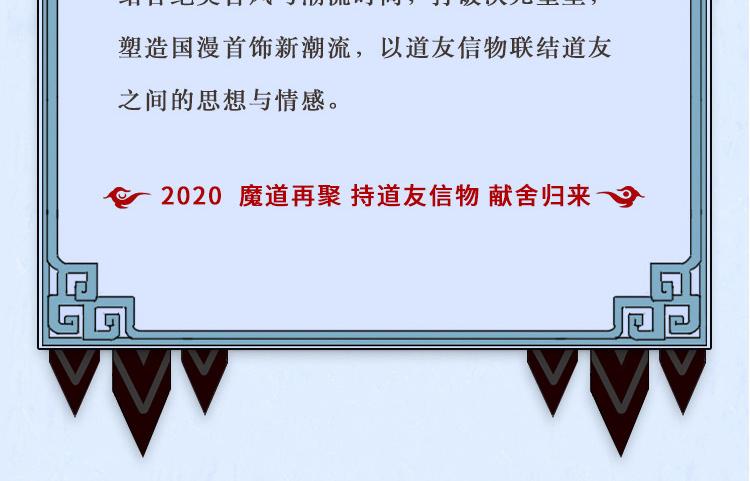 01c详情页750_07.jpg