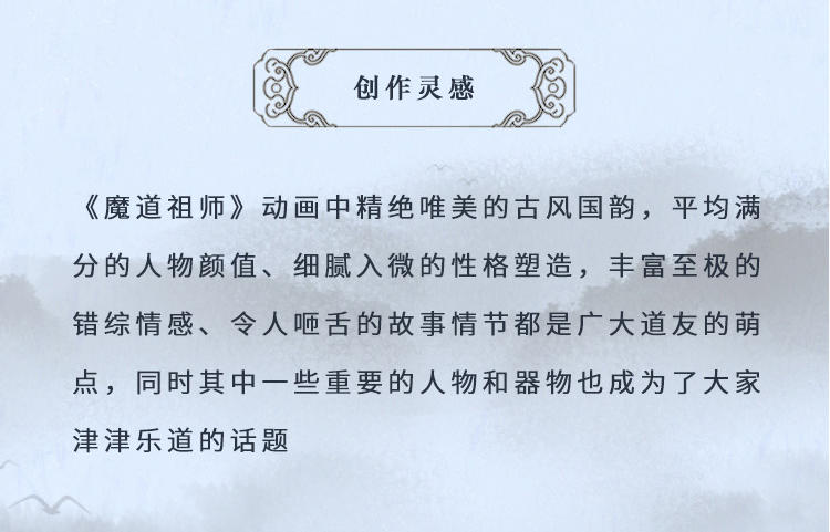 01c详情页750_08.jpg