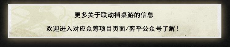 GOW战神众筹内页联动档_14.jpg