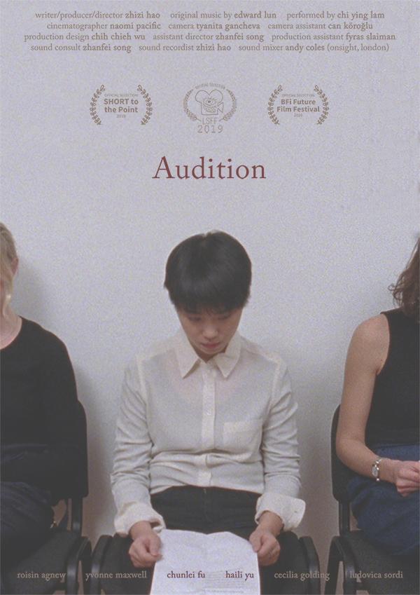 Audition poster 600.jpg
