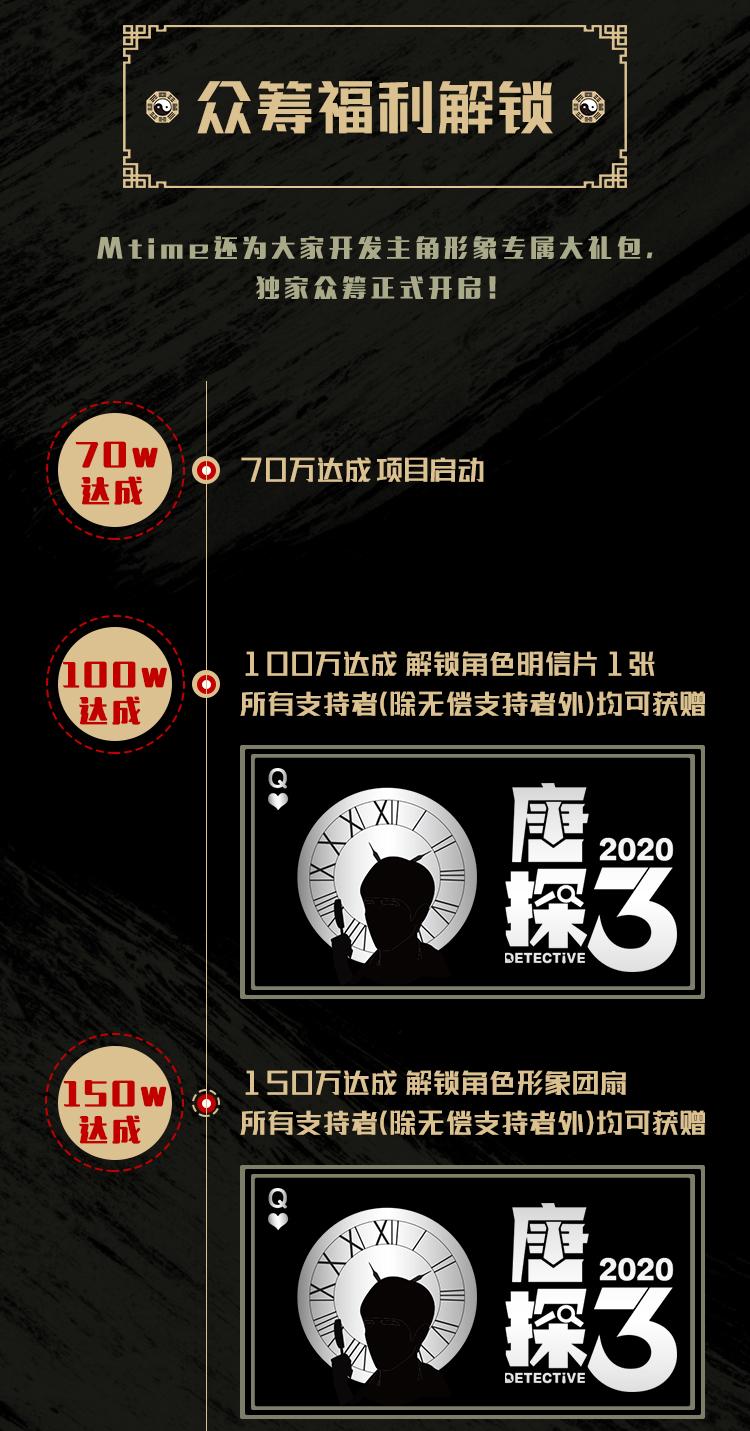 预售3_02.jpg