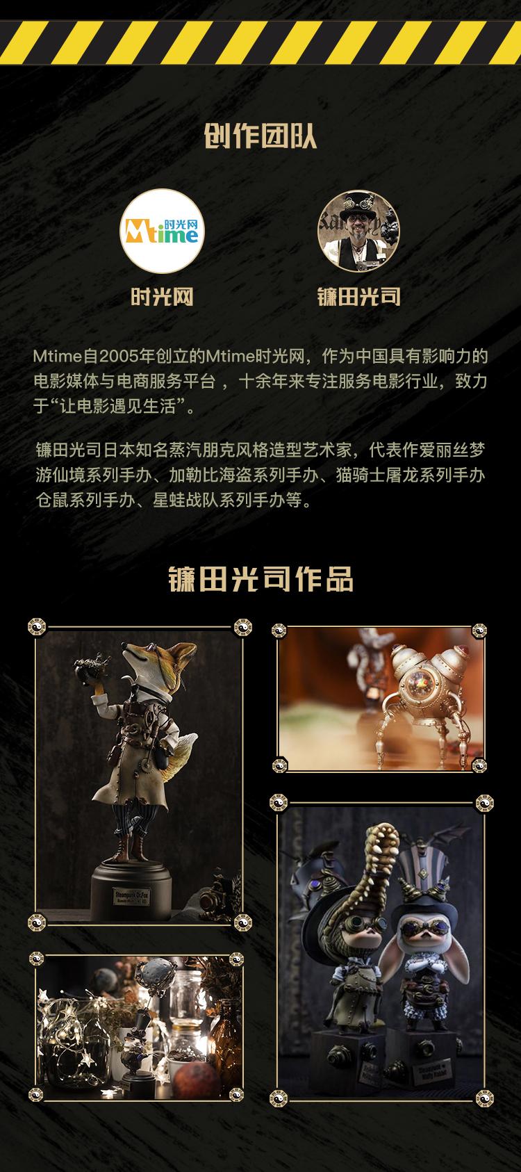 预售3_04.jpg