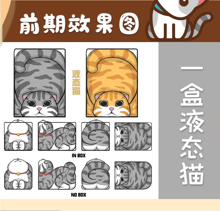 猫详情图2-06.jpg