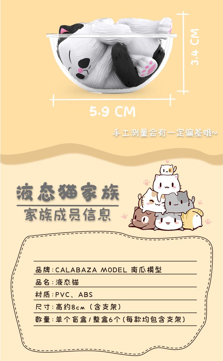 猫详情图2-12.jpg