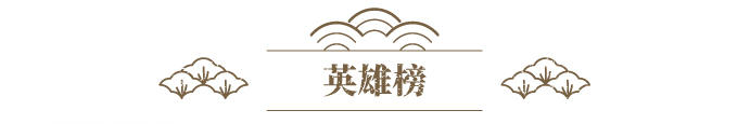 新江湖页面v3-08.jpg