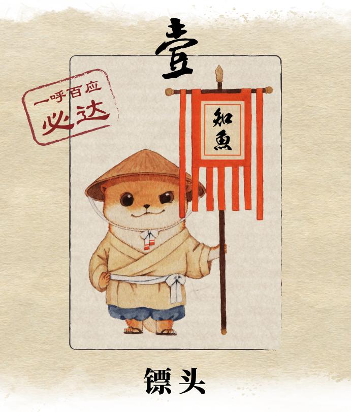 新江湖页面v3-09.jpg
