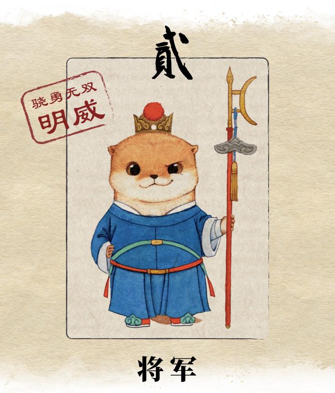 新江湖页面v3-11.jpg