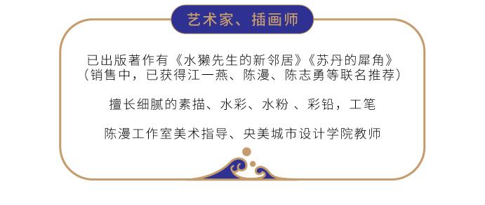 新江湖页面v3-07.jpg