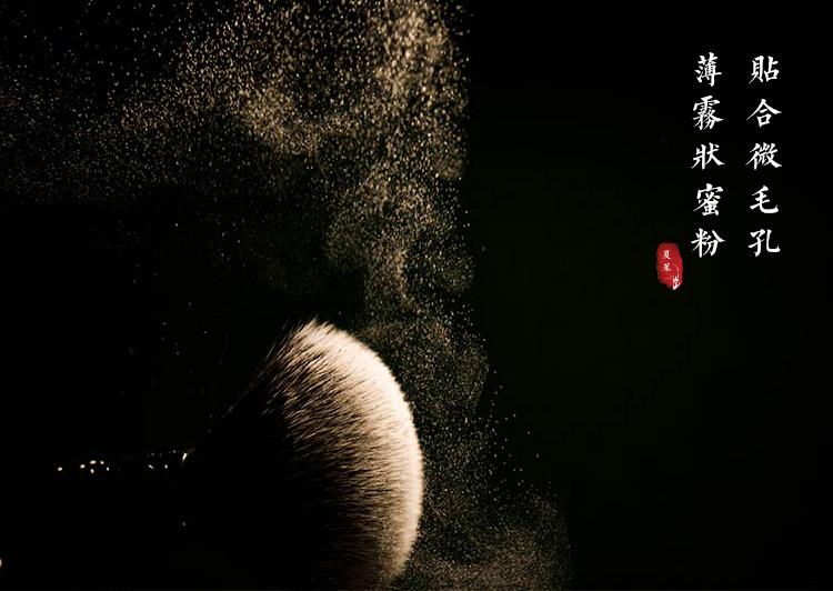散粉详情页新-1_09.jpg