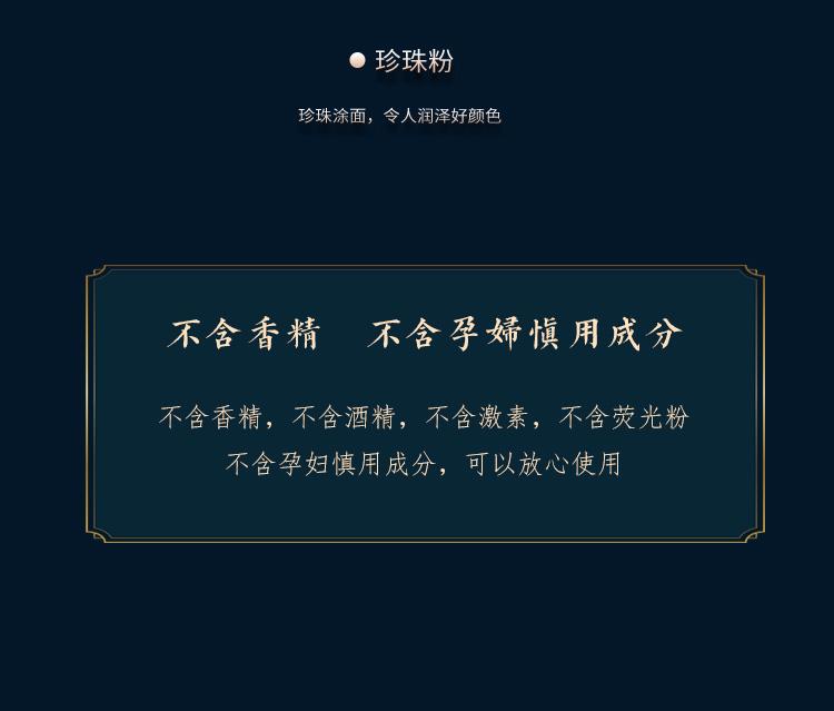 散粉详情页新-1_16.jpg