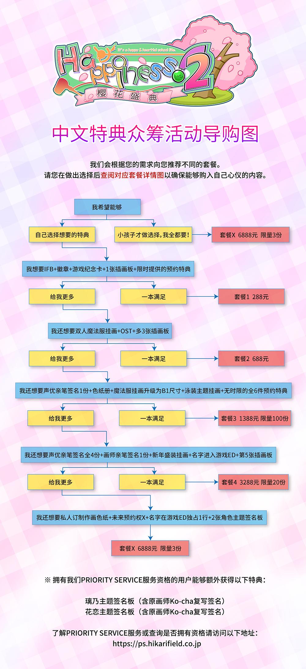 导购(5).jpg