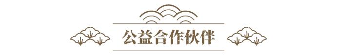 新江湖页面v3-41.jpg