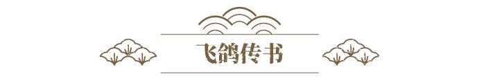 新江湖页面v3-39.jpg