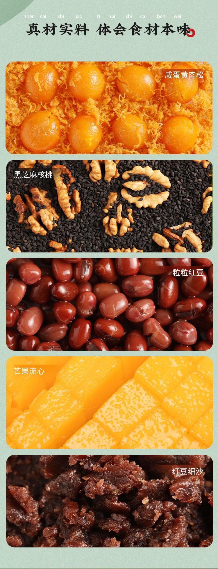 画板-1_09.jpg