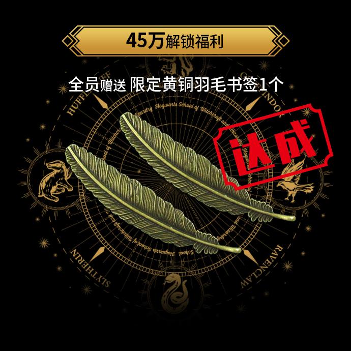 解锁福利 690x690 45万.jpg