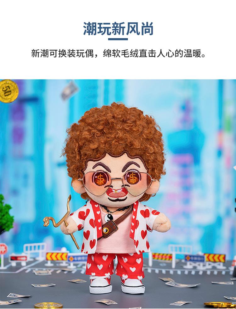 唐人街探案3唐仁羽织详情摩点_05.jpg