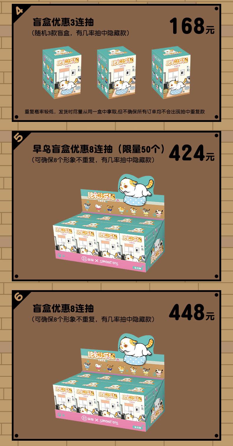 肥宅猫详情 (12).jpg