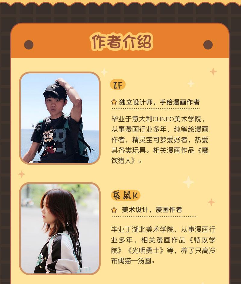 pawpaw112.23改(1)_05.jpg