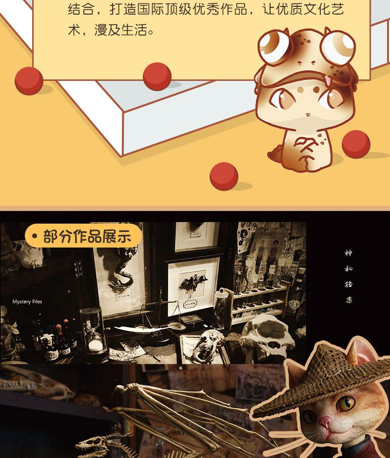 pawpaw112.23改(1)_09.jpg