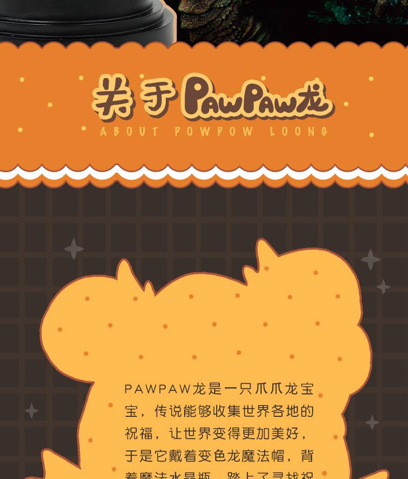 pawpaw112.23改(1)_11.jpg