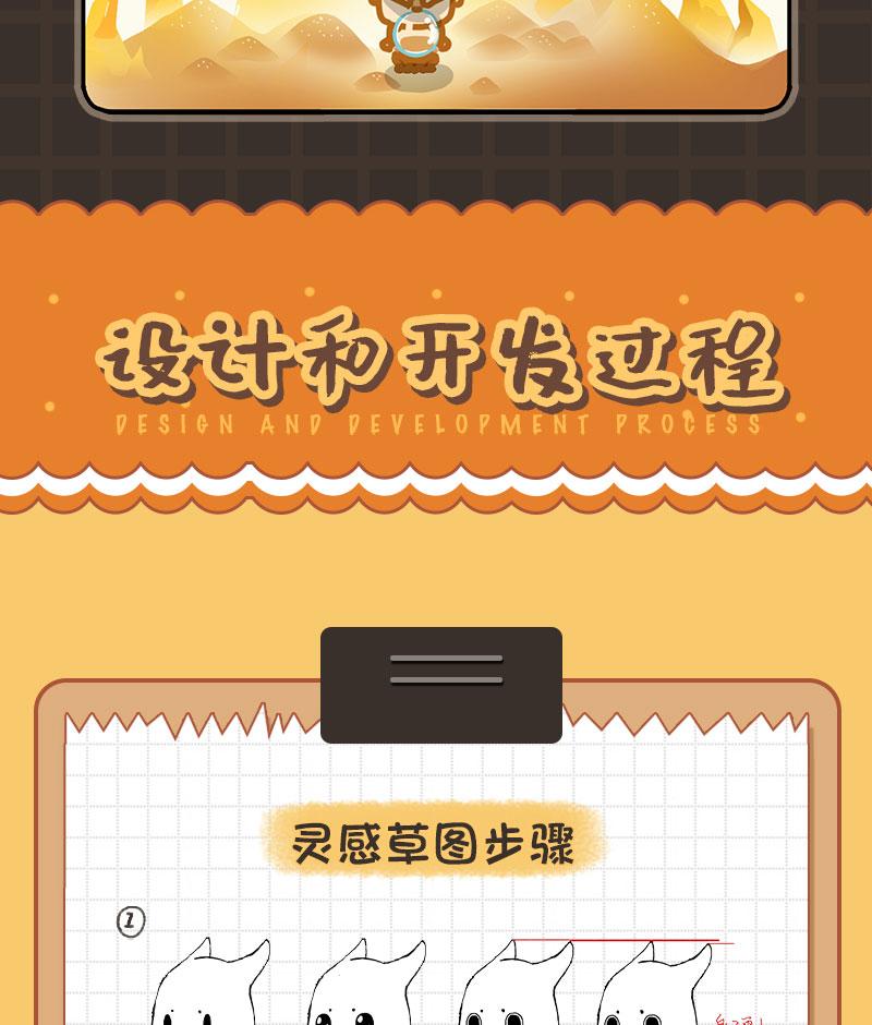pawpaw112.23改(1)_14.jpg
