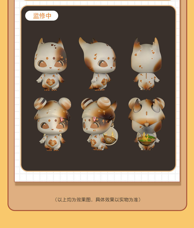 pawpaw112.23改(1)_17.jpg