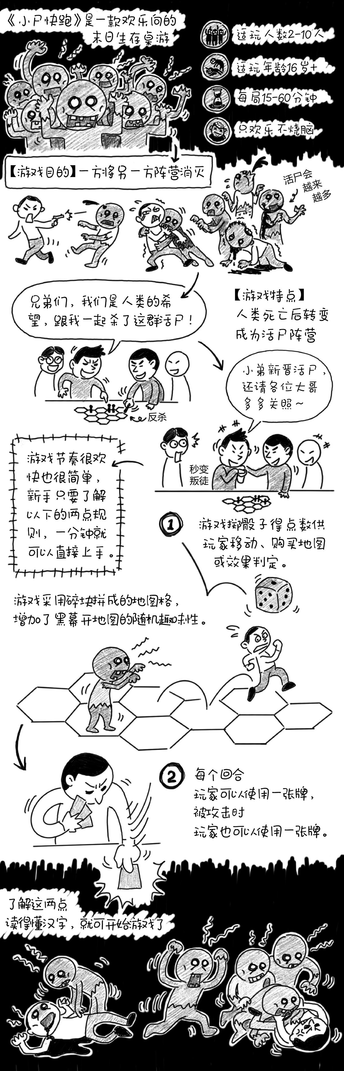 网页003-06.jpg
