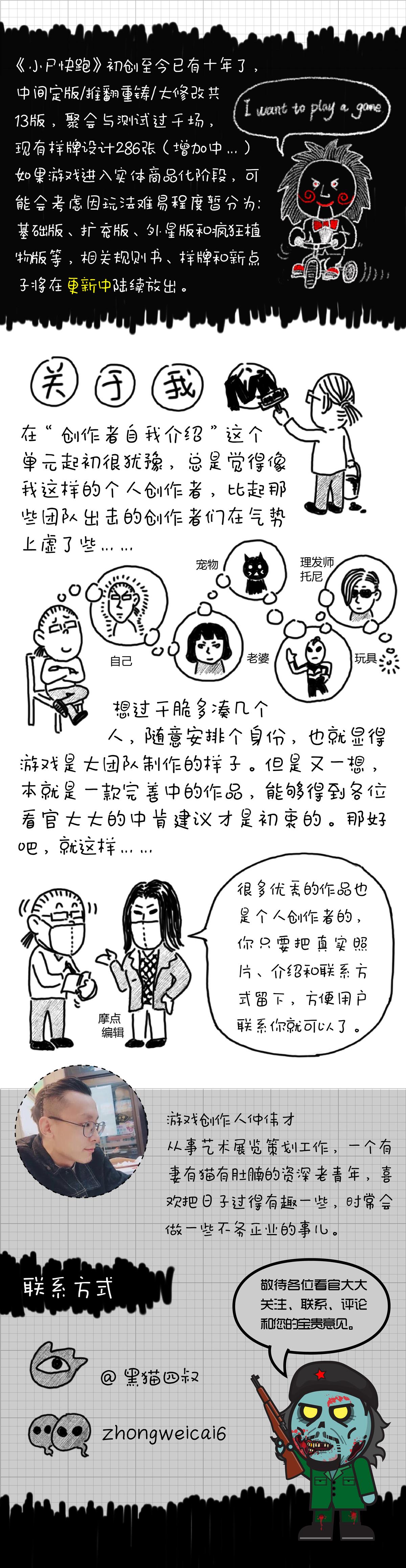 网页003-03.jpg