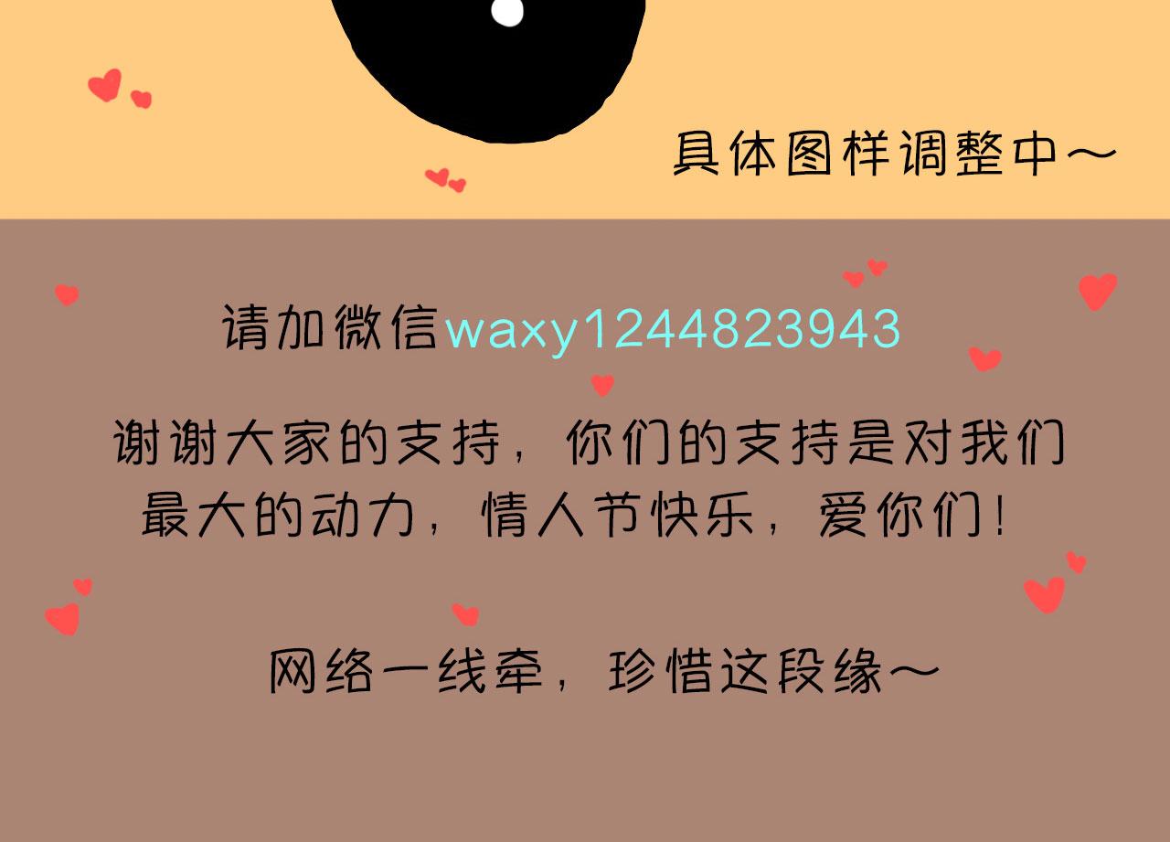 vvvvv_05.jpg