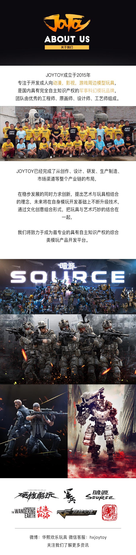 公司介绍08.jpg