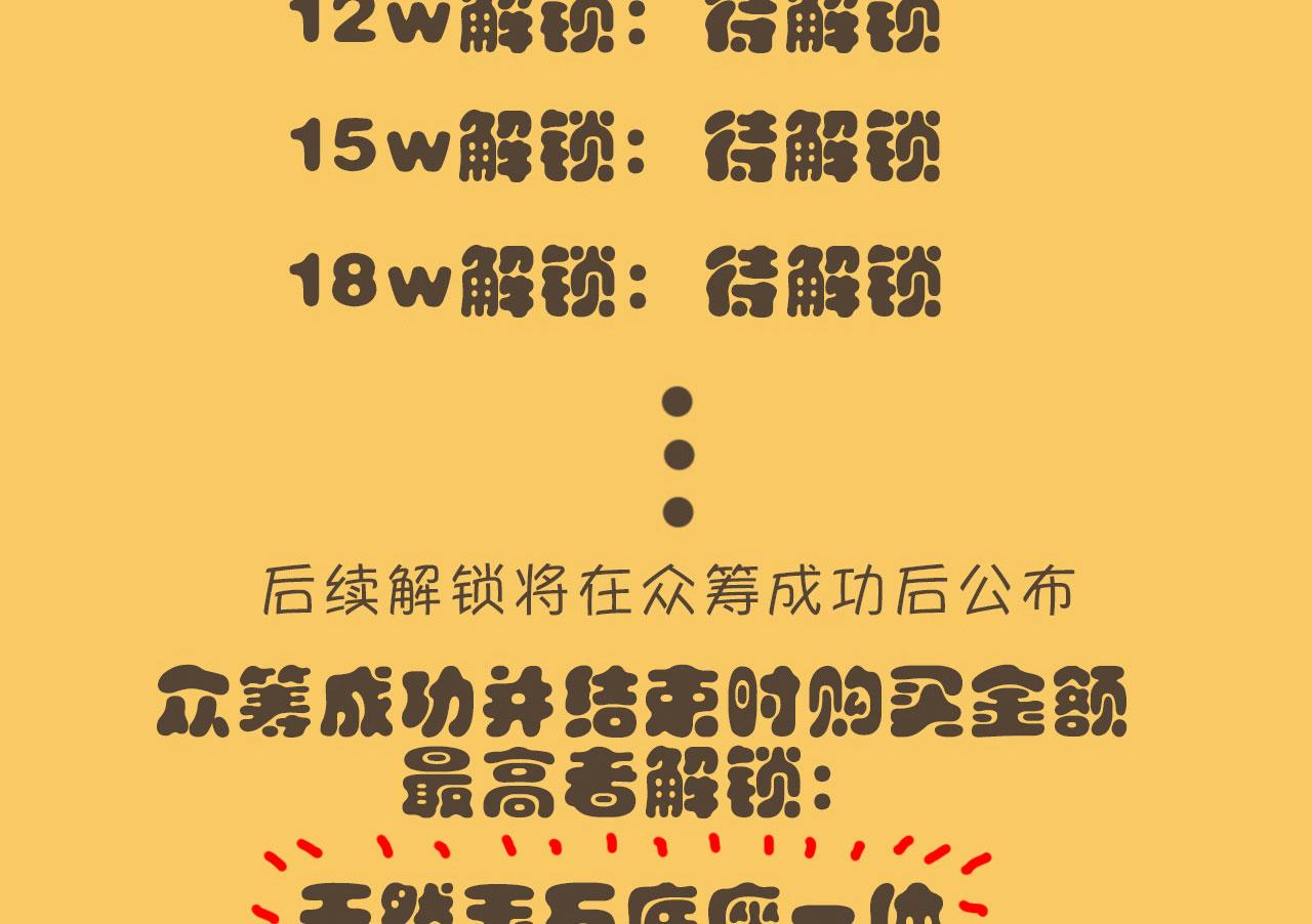 vvvv吃_12.jpg