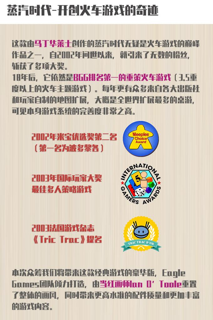 介绍1.png