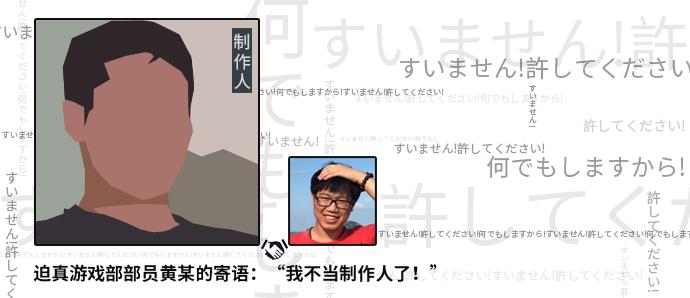 被迫出道者02 (复制).png