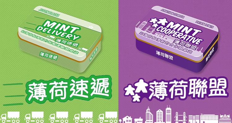 Mint系列众筹内页切片_02.jpg