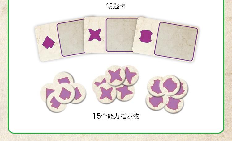 Mint系列众筹内页切片_19.jpg