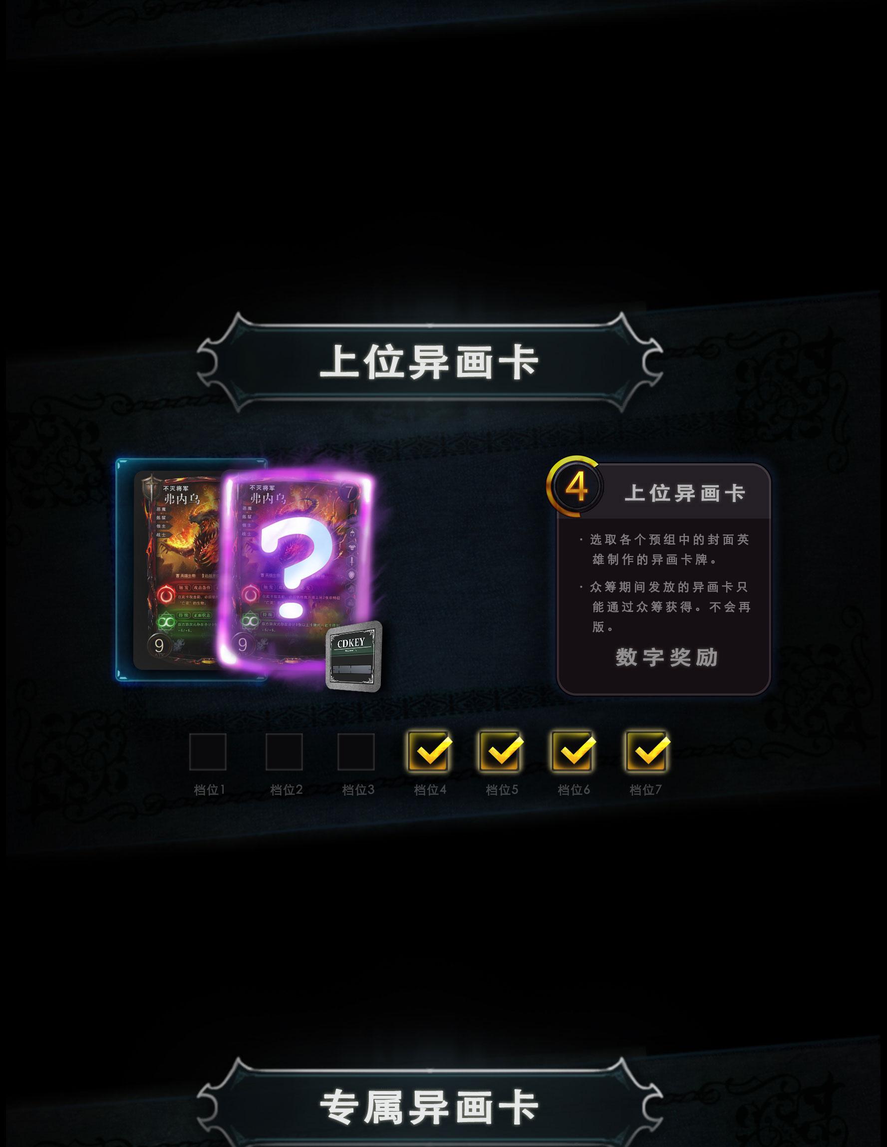 众筹介绍_10.jpg