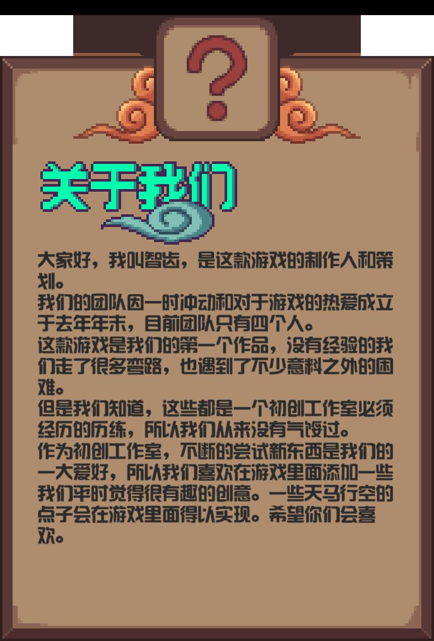 提示框03.png