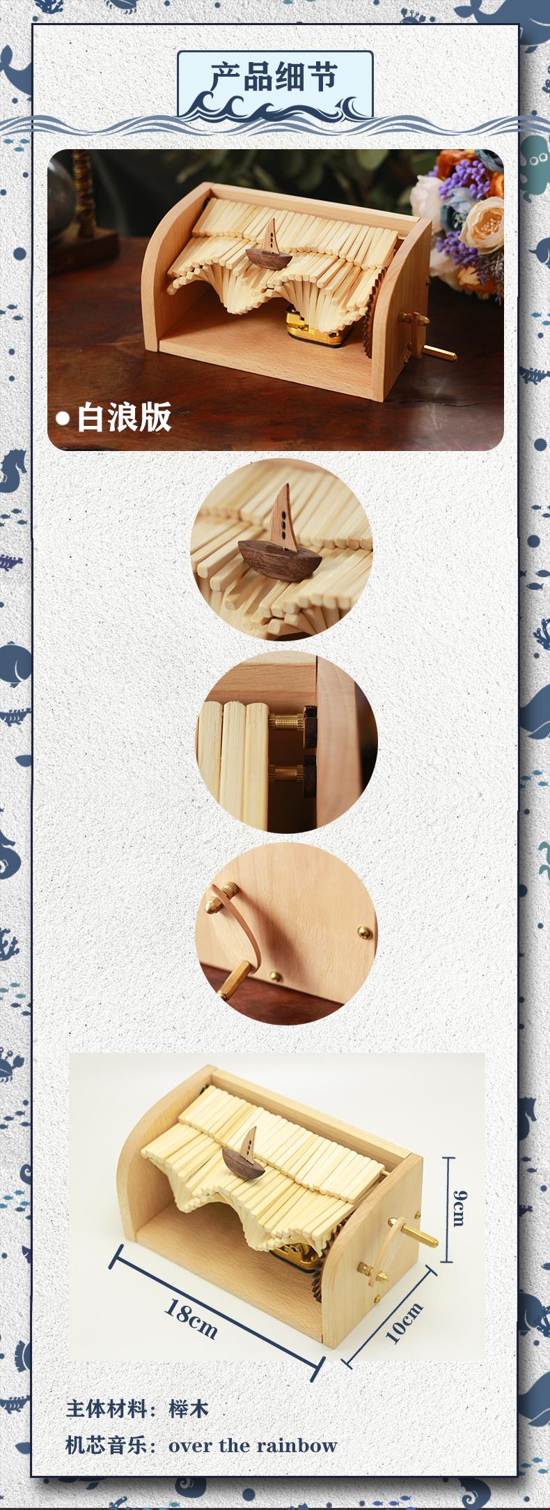 产品介绍页1.jpg