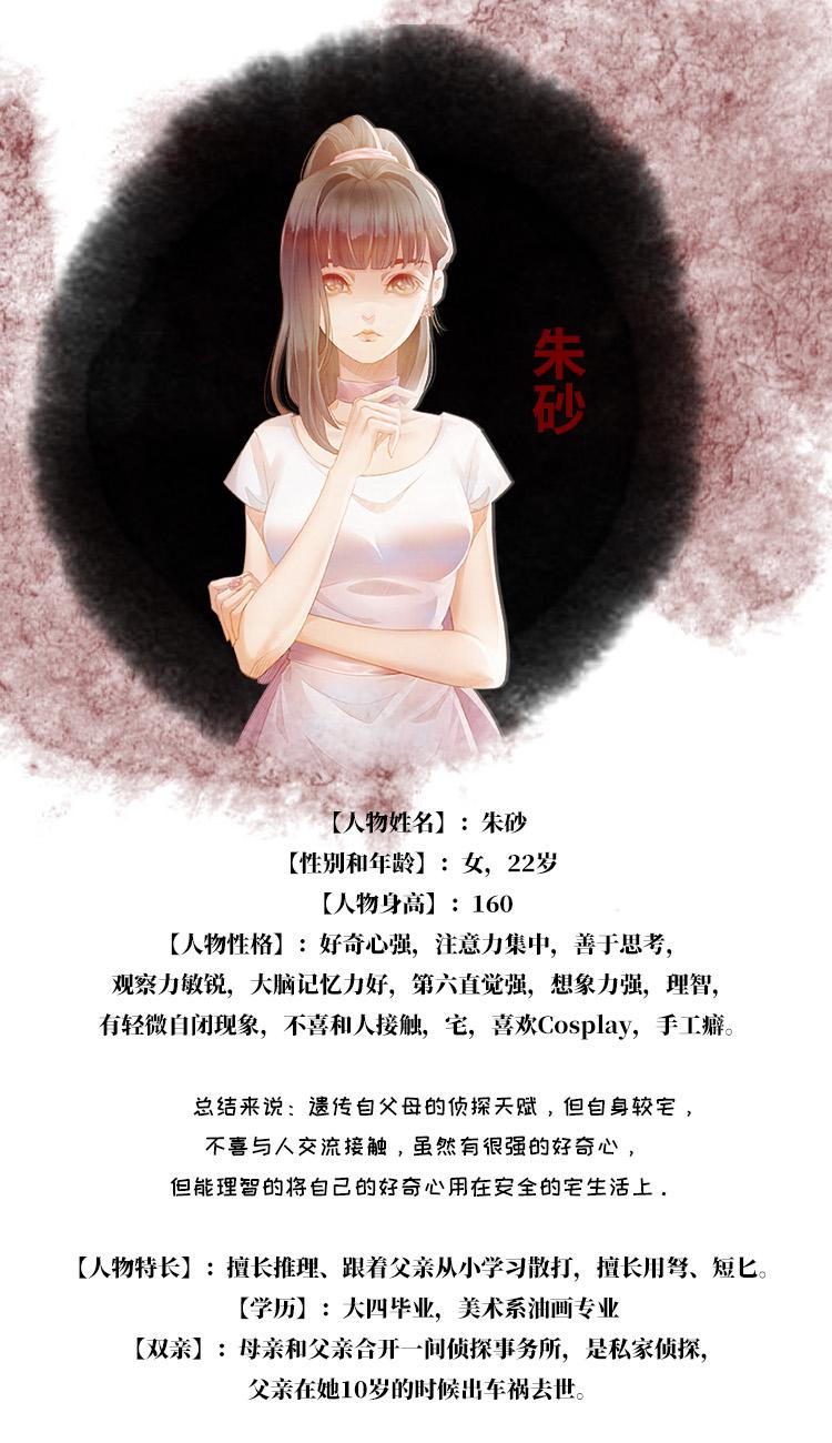 HY_项目详情_014.jpg