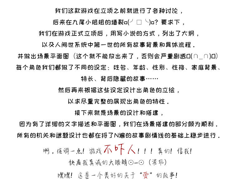 HY_项目详情_05.jpg