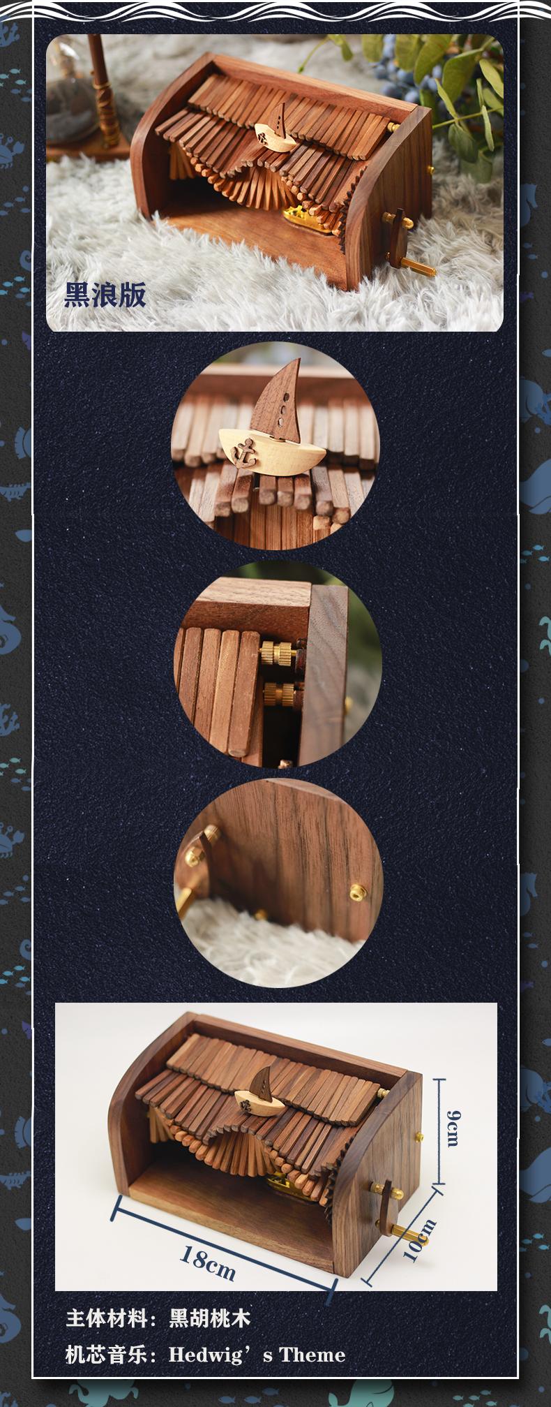 产品介绍页3.jpg