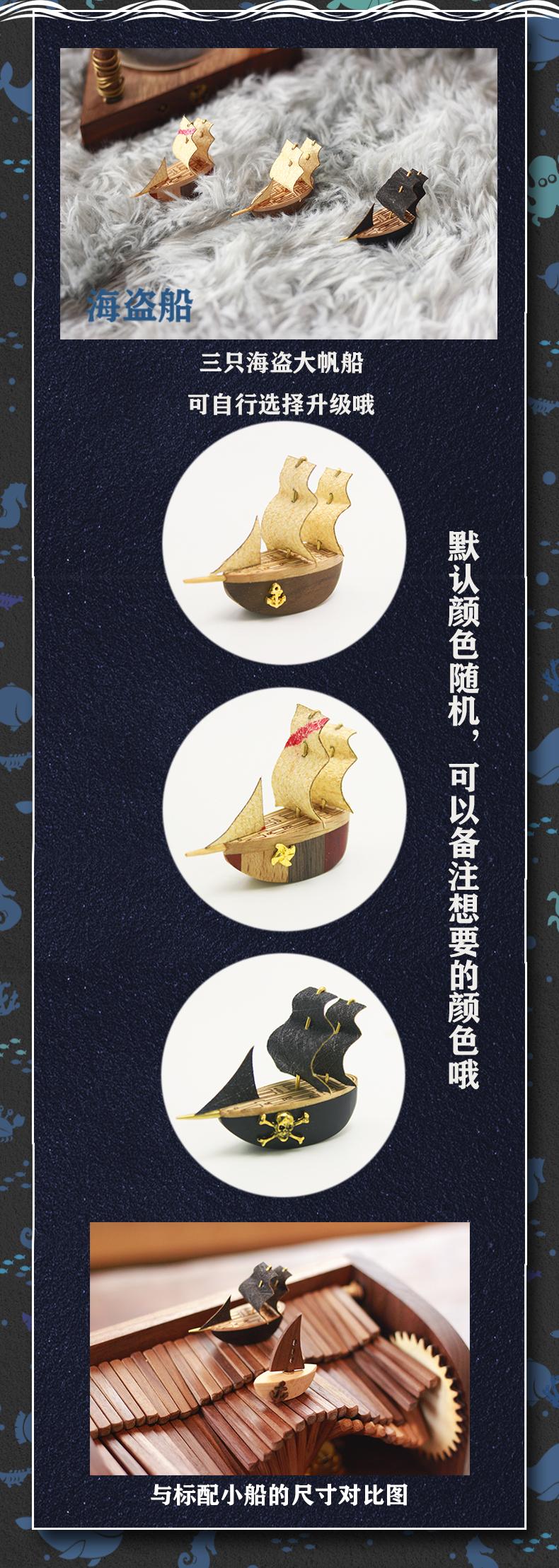 产品介绍页4.jpg