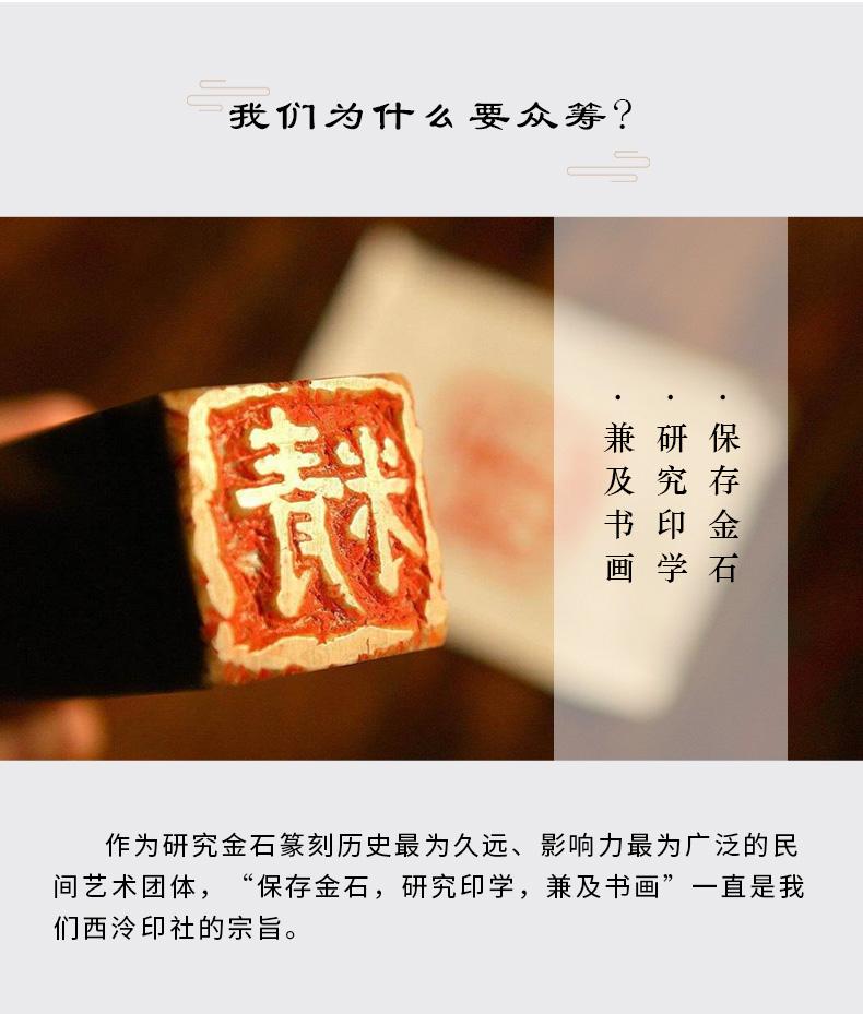 方物-下_04.jpg