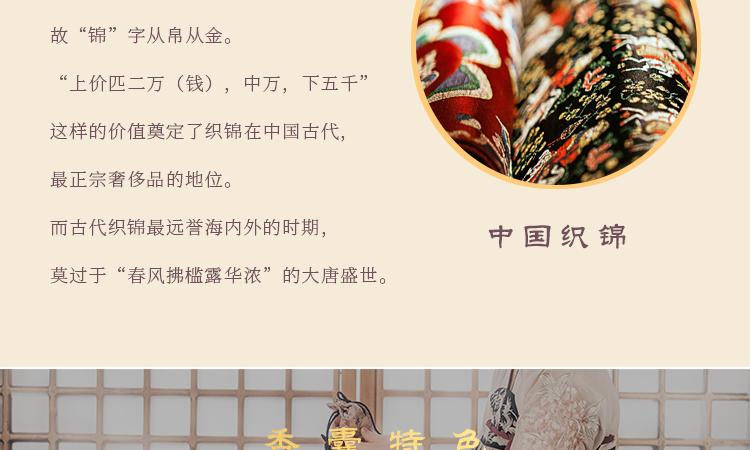 详情页_38_11.jpg