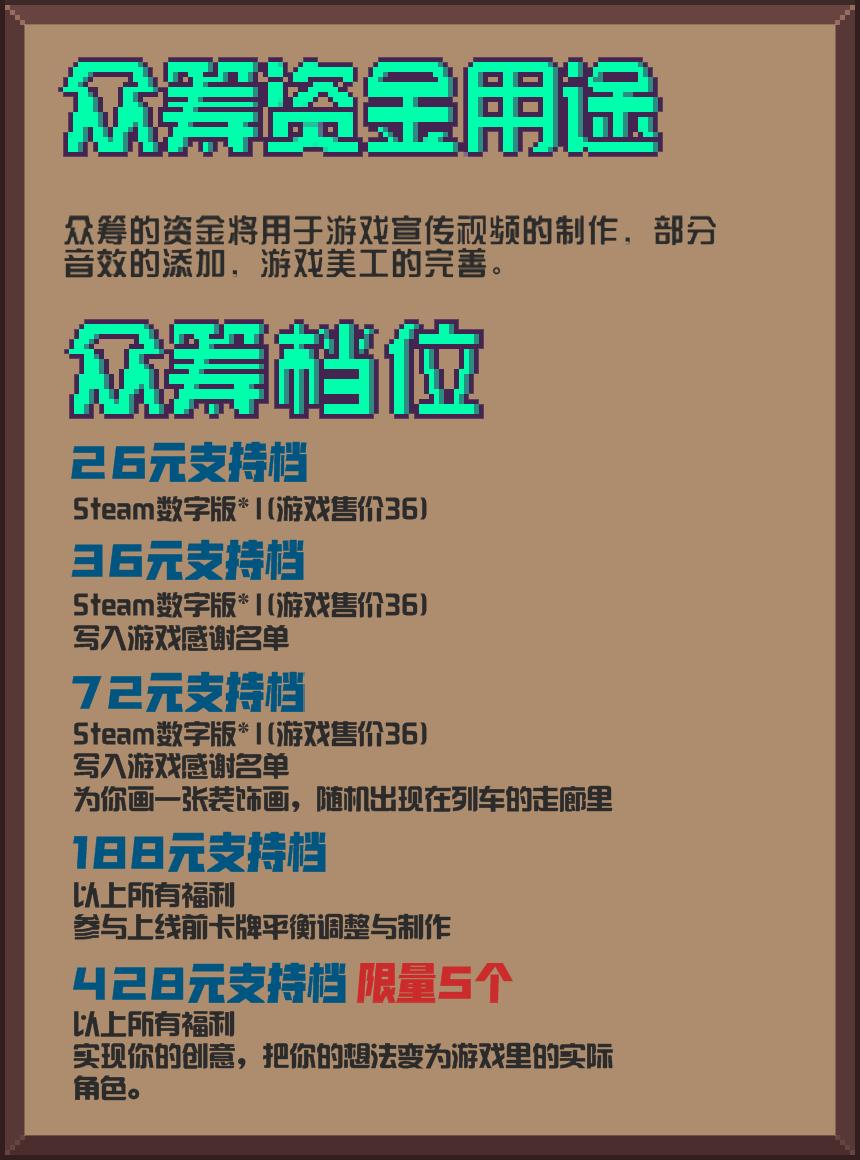 提示框15.png