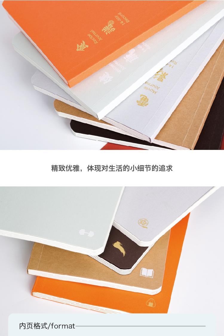 14日手账+橡皮章详情页-07.jpg